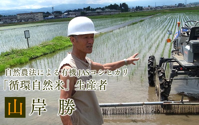 yamagishi07