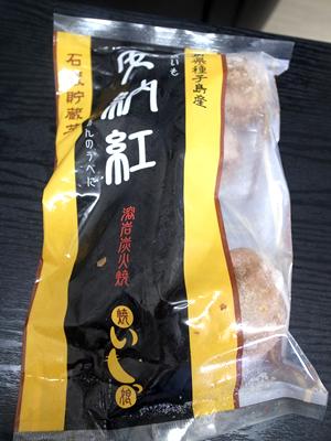 kagoshima_image300