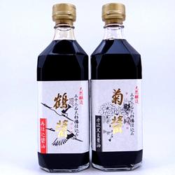 yamaroku2250