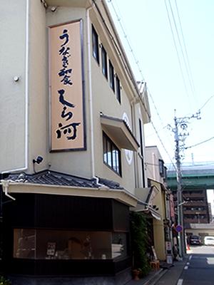 shirakawa3002