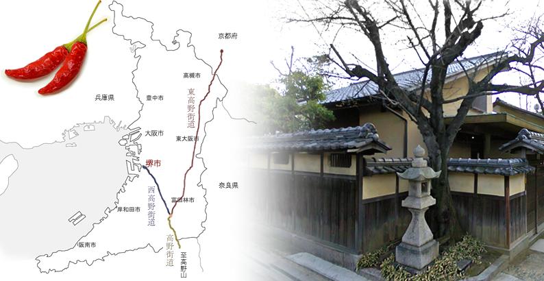 ajibito_yamatsu02