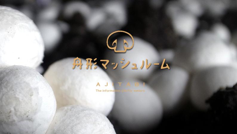 s_mushroom01