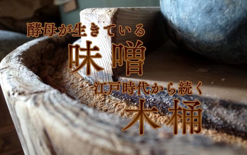 ajitabi_hoshino01