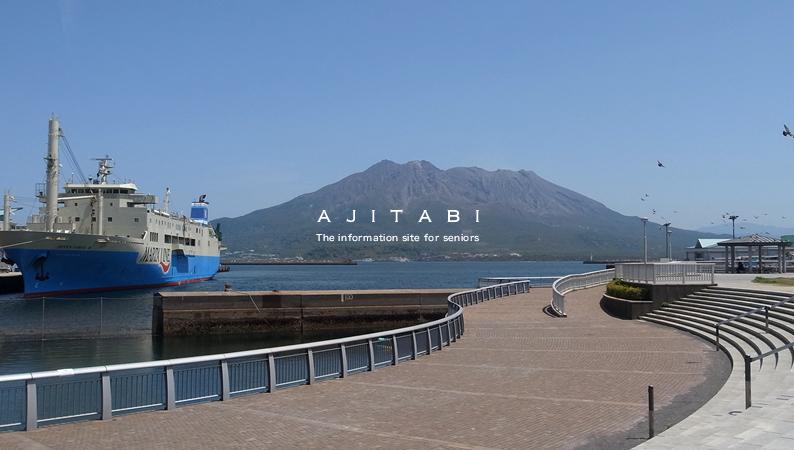 kagoshima_image794