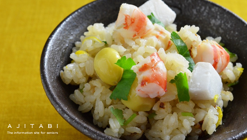 recipe_gohan794