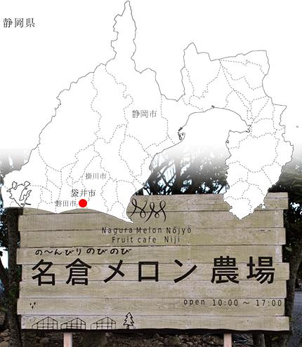 melon_map